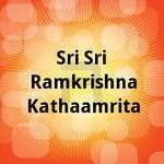 Sri Sri Ramkrishna Kathaamrita songs