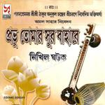 Prabhu Tomar Sur Bahar songs