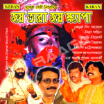 Jay Tara Jay Khyapa songs