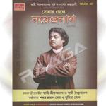 Sonar Chhele Narendranath songs