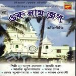 Guru Naam Japo songs