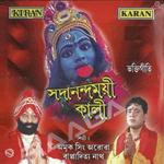 Sadananda Moyee Kali songs