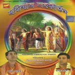 Harinaam Sankirtan songs