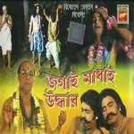 Jagai Madhai Uddhar songs
