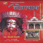 Cholo Mon Taradham songs