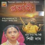 Prabhati songs