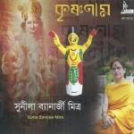 Krishno Naam songs