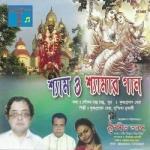 Shyam O Shyamar Gaan songs