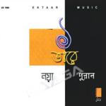 Ek Taare Naya Puran songs