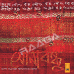 Sona Bandhu songs