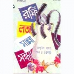 Rafi Lata Manna Sandhya songs
