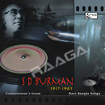 SD. Burman - Rare Bangla Songs (Vol 4)