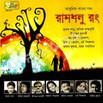 Ramdhanu Rang songs