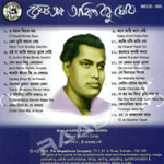 Best Of Akhil Bandhu Ghosh songs