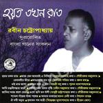 Hoyto Takhan Raat songs