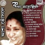 Katha Hoyechhilo songs