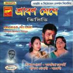 Shraban Meghe songs