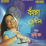 Kancha Tetul