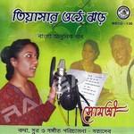 Tiyasar Othey Jhar songs