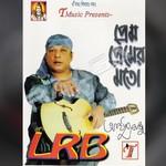 Prem Premer Mato songs