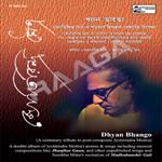 Dhyan Bhango songs