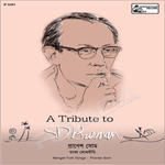 A Tribute To S.D.Burman By Pranes Som
