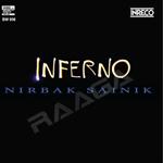 Nirbak Sainik songs