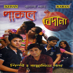 Pakle Bedana songs