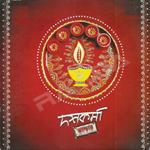 Dashakarma Bhandar songs