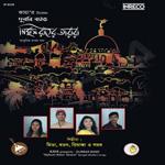Nijhum Rater Tarara songs