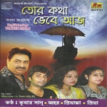 Tor Katha Bhebe Aaj songs