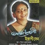 Ami Indrani songs