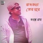 Rajkanya Tor Ghore songs