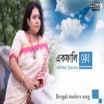 Ek Phali Megh songs