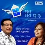 Mon Ghar Chara songs