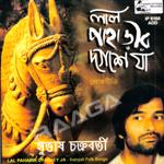 Lal Paharir Dyashey Ja songs