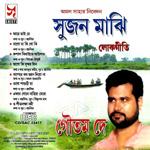 Sujan Majhi songs