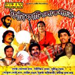 Fattafati Lokgeeti songs