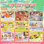 Biha Deli songs