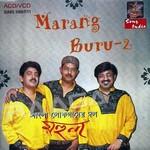 Marang Buru 2 songs