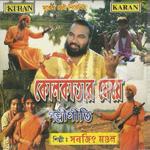 Kolkatar Meye songs