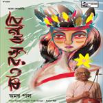 Kato Ranga Dekhbi songs