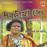 Daradiya Go songs