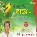 Aar Pabo Tare songs