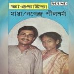 Bhaoyaiya-Maya O Nagendra songs