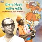 Khanchar Bhitor Achin Pakhi songs