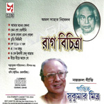 Raag Bichitra songs