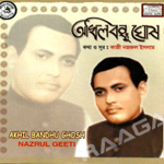 Nazrul Geeti