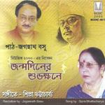 Janmadiner Subhakhane songs