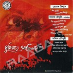 Duniyate Asilam (Patriotic) songs